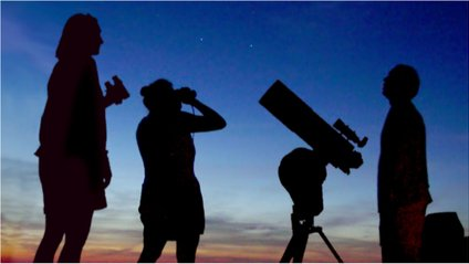 Астрономи - фото 1