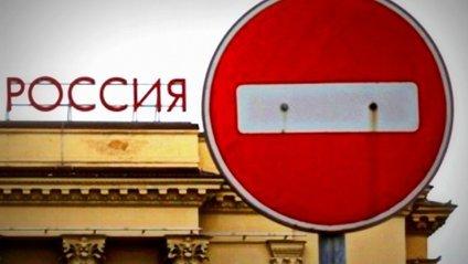 Від сьогодні починають діяти посилені санкції проти Росії - фото 1