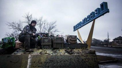 Дебальцеве мають повернути Україні - фото 1