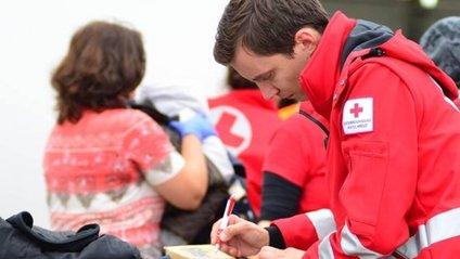 Червоний Хрест - фото 1