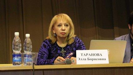 Російську журналістку депортують з Латвії - фото 1