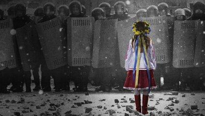 Майдан - фото 1