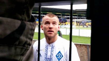 Ярмоленко після матчу поматюкався із фанатами - фото 1