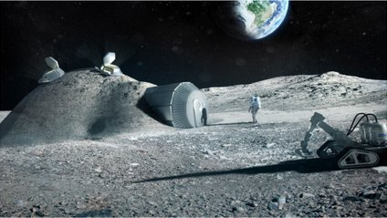 Місяць - фото 1