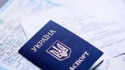 Скільки кримчан мають український паспорт - фото 1