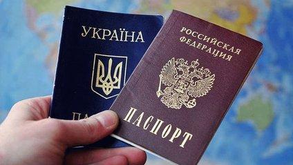 Паспорти України та Росії - фото 1