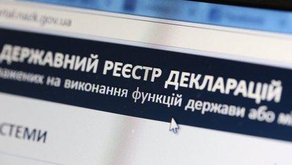 Розробники розповіли про злам е-декларацій - фото 1