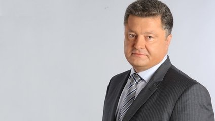 Порошенко заявив, що уряд боротиметься із бідністю - фото 1
