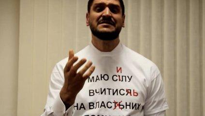 Олексій Савченко - фото 1