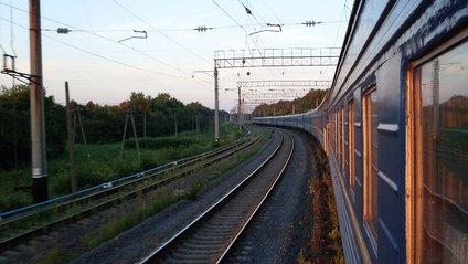 Залізниця - фото 1