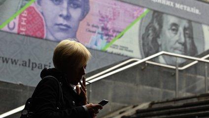 Кабмін планує підняти мінімальну зарплату до 3200 гривень - фото 1