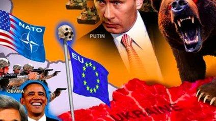 Боятися РФ не варто - фото 1