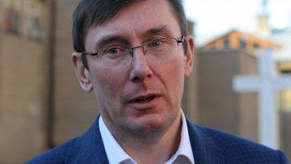 Луценко виступив із терміновою заявою для ЗМІ - фото 1