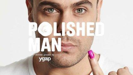 Polished Man - фото 1