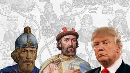 Трамп є нащадком Рюрика - фото 1
