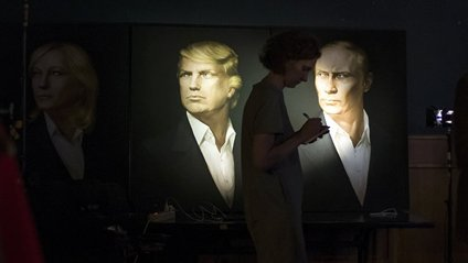 Путін написав листа Трампу - фото 1