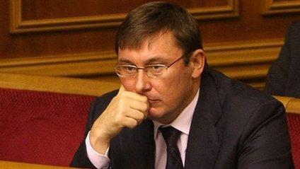 Юрія Луценка хочуть відправити у відставку - фото 1