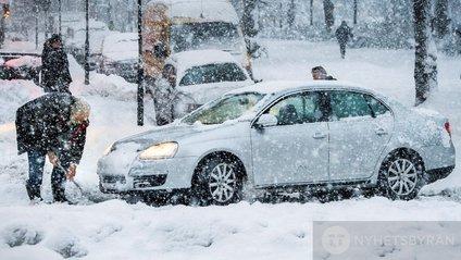 Сніг - фото 1