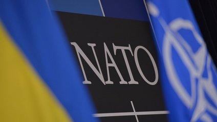 НАТО - фото 1