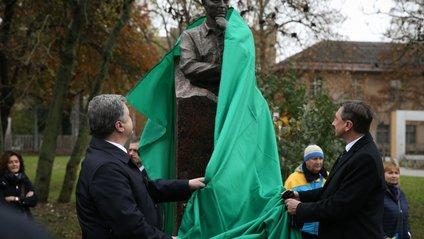 У столиці Словенії відкрили пам'ятник Григорію Сковороді - фото 1