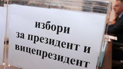 Вибори президента у Болгарії: перші екзит-поли - фото 1