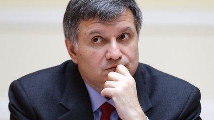 Аваков назвав автора розгону Майдану - фото 1