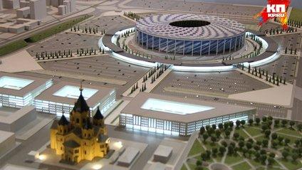 Проект стадіону - фото 1