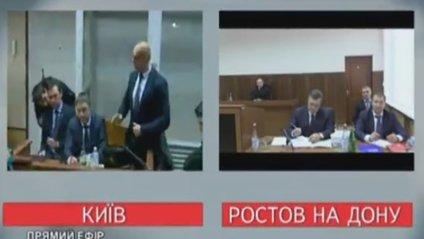 Відеоконференція з Януковичем - фото 1