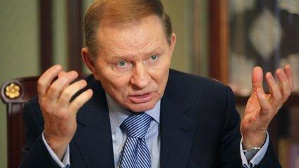 Кучма несподівано оцінив допит Януковича - фото 1