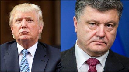 Трамп і Порошенко - фото 1