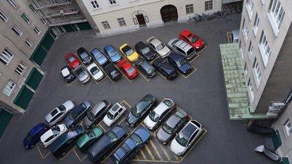 Парковка - фото 1