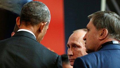 Путін і Обама - фото 1
