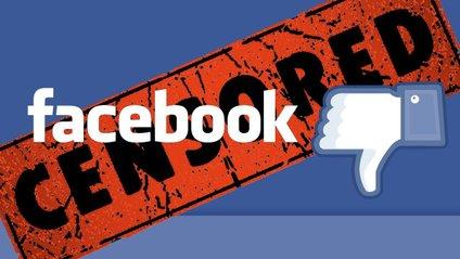 Facebook вводить цензуру, щоб повернутись в Китай - фото 1