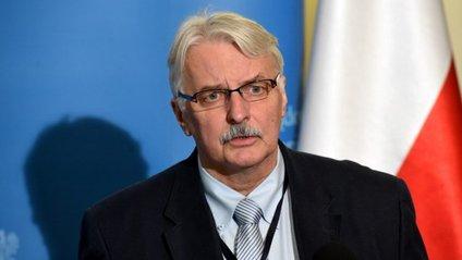 Росія може застосувати агресію до Польщі - фото 1