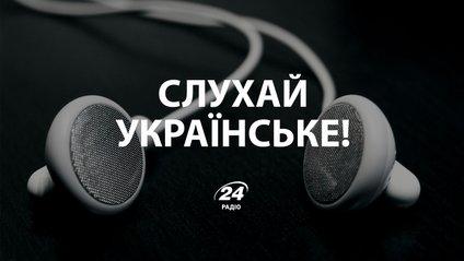 12 нових українських треків, які треба почути - фото 1