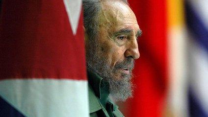 Помер Фідель Кастро - фото 1