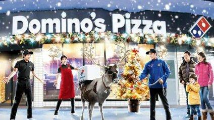 Японці доставлятимуть піцу оленями - фото 1