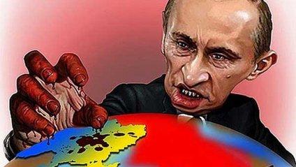 Путін вивів Росію з угоди по Міжнародному суду в Гаазі - фото 1