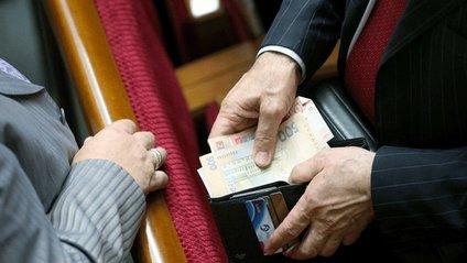 Найбагатші чиновники - фото 1