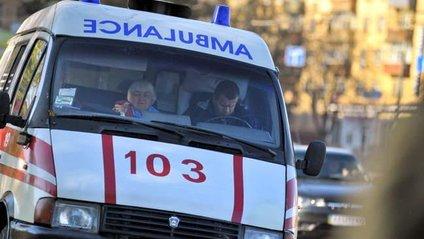 Троє осіб постраждало - фото 1