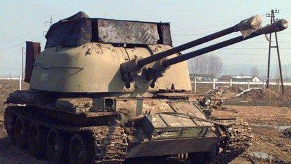 ЗСУ-57-2 - фото 1