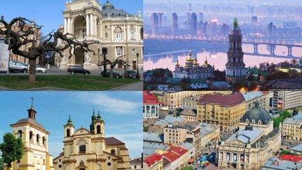 Складено новий рейтинг комфортності українських міст - фото 1
