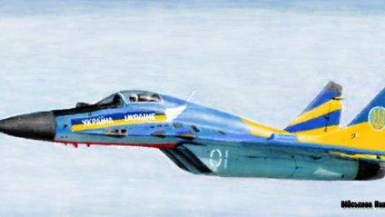 МіГ-29 - фото 1
