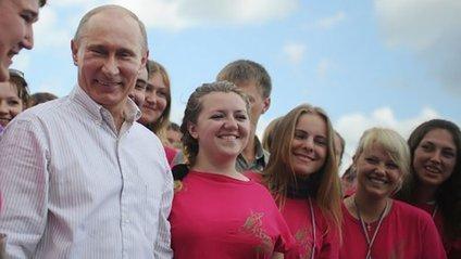 Путін і молодь - фото 1