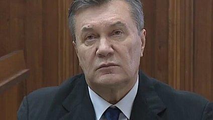 Як Луценко оголосив підозру Януковичу: повне відео - фото 1