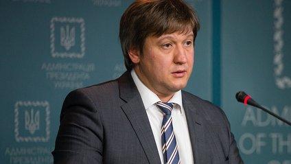 """Міністр фінансів пожалівся на """"малу"""" зарплату - фото 1"""