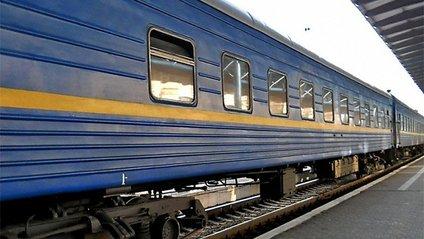 Проїзд в потягах подорожчає - фото 1