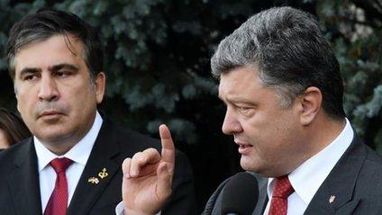 Саакашвілі і Порошенко - фото 1