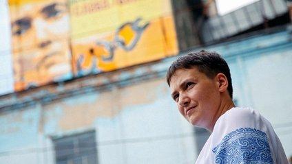 Савченко закликала Росію встати з колін - фото 1