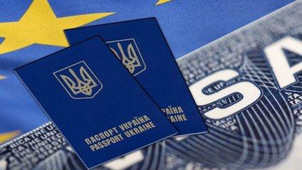 Стало відомо скільки українців не підтримують безвізу з ЄС - фото 1
